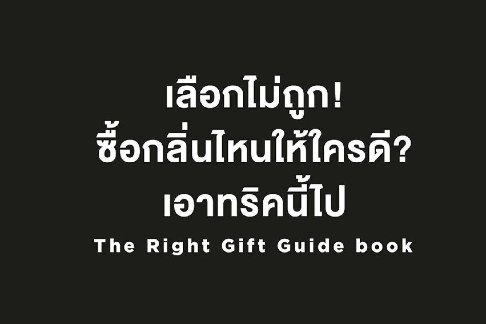 FB ads - Album Post MRT 05